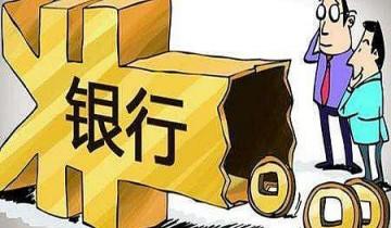 """银行积极引进区块链,华夏银行在雄安新区通过""""链通雄安—区块链—供应链""""产品成功落地首笔放款"""