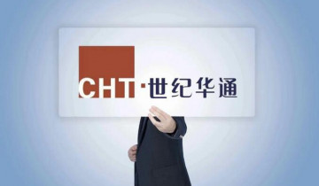 世纪华通参与打造投资规模达450亿元的上海超算中心项目 ,参与人工智能、大数据及云计算等产业发展